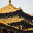The Forbidden City,Beijing,China - Stock Photo