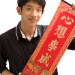 Man holding chinese luck word — Stock Photo #3795144