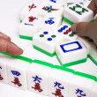 Stock Photo: Mahjong