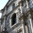 Stock Photo: Macau world heritage, Ruins of St. Paul's