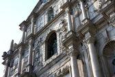 Macau world heritage, Ruins of St. Paul's — Stock Photo