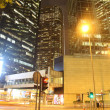 Hong Kong at night — Stock Photo #2935829