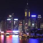 Hong Kong Island skyline at night — Stock Photo