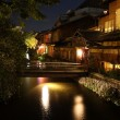 Kyoto City historic district at night - Stock Photo