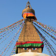 Top of buddhistic stupa - Foto Stock