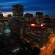 Montreal after sunset — Stock Photo