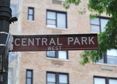 Central Park Sign — Stock Photo