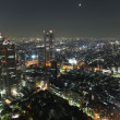 Tokyo at night — Stock Photo #3616956