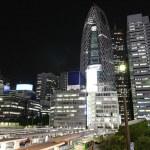 Tokio nocą — Zdjęcie stockowe
