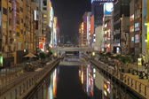 Osaka Downtown at night — Stock Photo