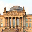 Reichstag — Stock Photo #3648021