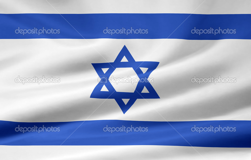 clipart israel flag - photo #46