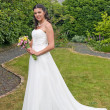 Bride full length in white wedding dress — Stock Photo