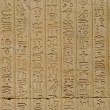 Hieroglyphics — Stock Photo #2776598