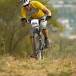Hard uphill — Stockfoto