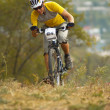Foto Stock: Hard uphill