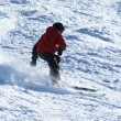 Tumbling of the skier — Stock Photo