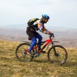 Stock Photo: Biker downhill