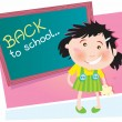Royalty-Free Stock Vector Image: Back to school