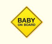 Baby on board! — Stock Vector