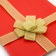 Royalty-Free Stock Photo: Box with golden bow