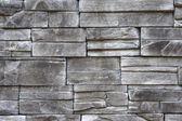 Concrete wall detail — Stock Photo