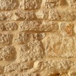 Old house stone wall — Stock Photo