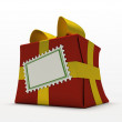 Red gift box — Stock Photo #2765432