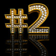 Stock Photo: Modern numeral two isolated