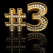 Stock Photo: Modern numeral three isolated