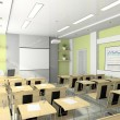 Interior of the lecture-room — Stock Photo #2768005