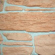 Stock Photo: Stony wall