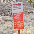 Warning Area 51 - Stock Photo