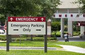 Emergency entrance — Stock Photo