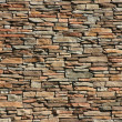 Rock Wall — Stock Photo #2714596