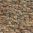 Stockfoto: Rock Wall