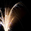 Firecrackers In The Sky — Stock Photo #2775882