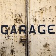 Rusty garage door - Foto Stock