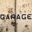 Rusty garage door - Stock Photo
