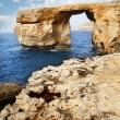 Azure Window, Island of Gozo - Stok fotoğraf
