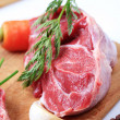 Stock Photo: Raw shin beef