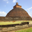 Stupa at anuradhapura — Stock Photo