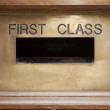 First class mail box — Stock Photo #2772541