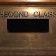Second class mail box — Stock Photo
