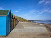 Barevné plážové chatky 2 — Stock fotografie
