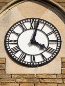 White clock 2 — Stock Photo