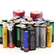 Stock Photo: Old batteries