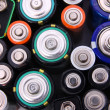 Old batteries — Stock Photo #3042503