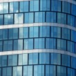 Sky in a glass building — Stock Photo #2687104