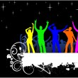 Stock Vector: Party